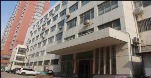 濮阳市安信公用工程设计有限公司